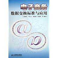 http://ec4.images-amazon.com/images/I/51Yf7xVuUvL._AA200_.jpg