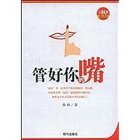http://ec4.images-amazon.com/images/I/51YfrG9U47L._AA200_.jpg