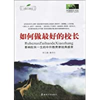 http://ec4.images-amazon.com/images/I/51YgJGdz4LL._AA200_.jpg