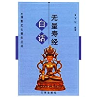 http://ec4.images-amazon.com/images/I/51YhC9IzAxL._AA200_.jpg