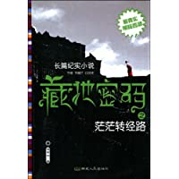 http://ec4.images-amazon.com/images/I/51YhIRlWgzL._AA200_.jpg