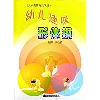 http://ec4.images-amazon.com/images/I/51Yi1RrOlLL._AA200_.jpg