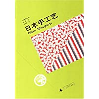 http://ec4.images-amazon.com/images/I/51Yi7ASGfmL._AA200_.jpg
