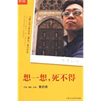 http://ec4.images-amazon.com/images/I/51YibYy-SEL._AA200_.jpg