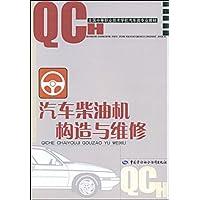 http://ec4.images-amazon.com/images/I/51YihET4OfL._AA200_.jpg