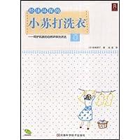 http://ec4.images-amazon.com/images/I/51YjUSGLFJL._AA200_.jpg
