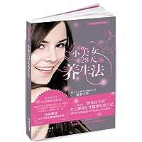 http://ec4.images-amazon.com/images/I/51YjXFC%2BkuL._AA200_.jpg