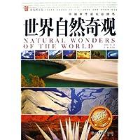 http://ec4.images-amazon.com/images/I/51YjcorXhfL._AA200_.jpg