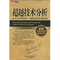 http://ec4.images-amazon.com/images/I/51Yjntii35L._AA200_.jpg