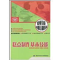 http://ec4.images-amazon.com/images/I/51YjvsxgRDL._AA200_.jpg
