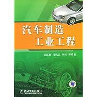 http://ec4.images-amazon.com/images/I/51YkH4cirjL._AA200_.jpg