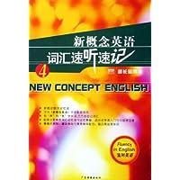 http://ec4.images-amazon.com/images/I/51YkXLfKUfL._AA200_.jpg