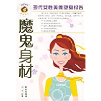 http://ec4.images-amazon.com/images/I/51YlQBqlw4L._AA200_.jpg