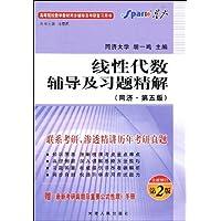 http://ec4.images-amazon.com/images/I/51YlfDeF-0L._AA200_.jpg