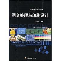 http://ec4.images-amazon.com/images/I/51YlkWTa%2BdL._AA200_.jpg