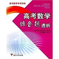 http://ec4.images-amazon.com/images/I/51Ym7SdMvqL._AA200_.jpg