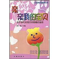 http://ec4.images-amazon.com/images/I/51YmR-CmbwL._AA200_.jpg