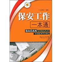 http://ec4.images-amazon.com/images/I/51YmaOEegKL._AA200_.jpg