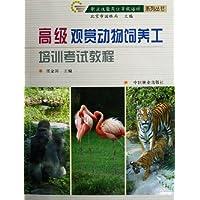 http://ec4.images-amazon.com/images/I/51Ymj7cZ4LL._AA200_.jpg