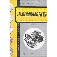 http://ec4.images-amazon.com/images/I/51Yn0UqVu2L._AA200_.jpg