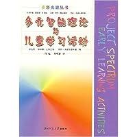 http://ec4.images-amazon.com/images/I/51YnAWpdrQL._AA200_.jpg