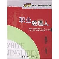 http://ec4.images-amazon.com/images/I/51YnQI-q-NL._AA200_.jpg