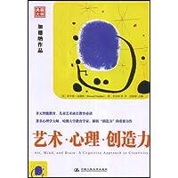 http://ec4.images-amazon.com/images/I/51YoI7-R7EL._AA200_.jpg