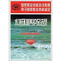 http://ec4.images-amazon.com/images/I/51YoMaV0XjL._AA200_.jpg
