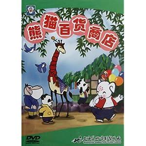 熊猫骑自行车卡通