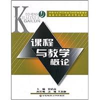 http://ec4.images-amazon.com/images/I/51YozK0BGOL._AA200_.jpg