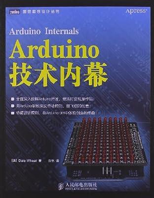 Arduino技术内幕/图灵程序设计丛书.pdf