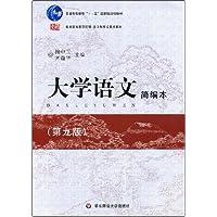 http://ec4.images-amazon.com/images/I/51Yq0JnGpjL._AA200_.jpg