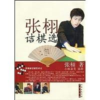 http://ec4.images-amazon.com/images/I/51Yq245pRtL._AA200_.jpg