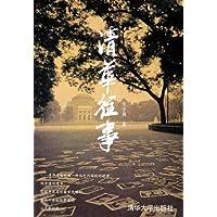 http://ec4.images-amazon.com/images/I/51Yq2YY5RwL._AA200_.jpg