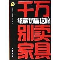 http://ec4.images-amazon.com/images/I/51Yr1h2rx0L._AA200_.jpg