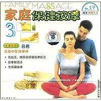 家庭保健按摩3