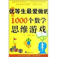http://ec4.images-amazon.com/images/I/51YsITc5sPL._AA200_.jpg