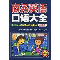 http://ec4.images-amazon.com/images/I/51YsIuMk1uL._AA200_.jpg