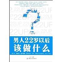 http://ec4.images-amazon.com/images/I/51Yt%2B%2BzhYwL._AA200_.jpg