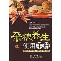 http://ec4.images-amazon.com/images/I/51Yt%2B8czoiL._AA200_.jpg
