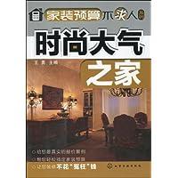 http://ec4.images-amazon.com/images/I/51YtjzcbzoL._AA200_.jpg