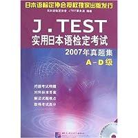 http://ec4.images-amazon.com/images/I/51YukgOV7QL._AA200_.jpg