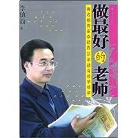 http://ec4.images-amazon.com/images/I/51Yuyp-SHrL._AA200_.jpg