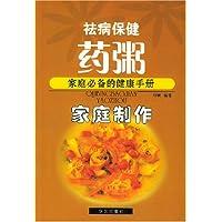 http://ec4.images-amazon.com/images/I/51YvBGFqK4L._AA200_.jpg
