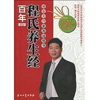 http://ec4.images-amazon.com/images/I/51YvvpGyYtL._AA200_.jpg