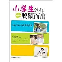 http://ec4.images-amazon.com/images/I/51Yw8zySRUL._AA200_.jpg