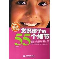 http://ec4.images-amazon.com/images/I/51Yx8FNM0WL._AA200_.jpg