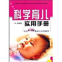 http://ec4.images-amazon.com/images/I/51YxRRlhKEL._AA200_.jpg