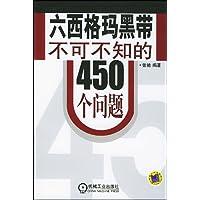 http://ec4.images-amazon.com/images/I/51YxhRfAmgL._AA200_.jpg