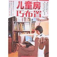 http://ec4.images-amazon.com/images/I/51YxsL52mxL._AA200_.jpg